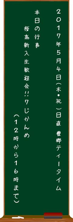 kokuban7