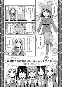 guide_comic_p.01