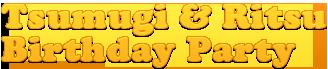 mugiritsu_logo